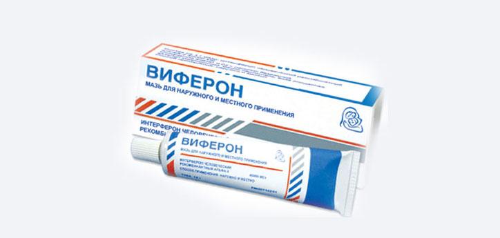 Виферон от насморка при гайморите: иммуномодулирующий препарат противовирусного действия