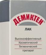 Стоит ли покупать противогрибковый лак Демиктен?