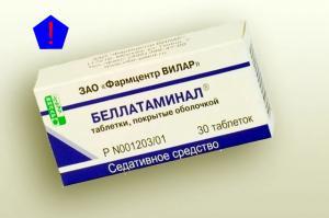 Отравление комбинированными препаратами (беллоидом, белласпоном, беллатаминалом)