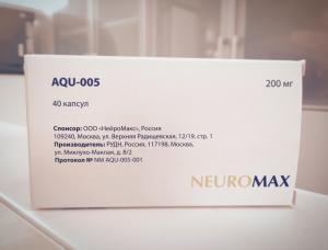 Начато клиническое исследование препарата для лечения нейропатической боли