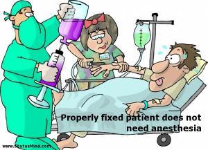 Каудальная анестезия