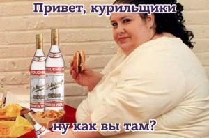 Заболевания желудочно-кишечного тракта. Симптомы и лечение.