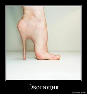 Поэтапная коррекция стопы
