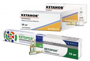 Лекарственные средства обладающие обезболивающим свойством