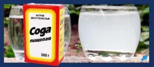 Как можно использовать соду при варикозе