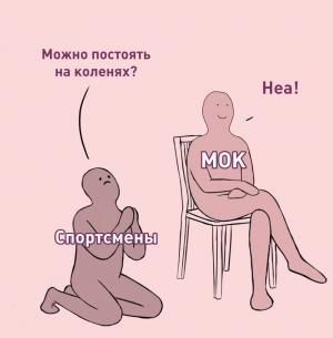 Заболеваемость COVID-19 в РФ сильно подросла