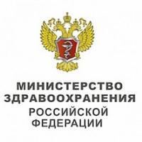 Минздрав потратит больше 15 миллионов рублей на новый сайт